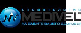 Стоматология Medivel